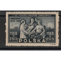 1945 POLONIA POLSKA  CONGRESSO SINDACATI  1 V MNH MF53347