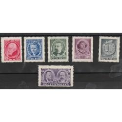 1951 POLONIA POLSKA  SCIENZIATI POLACCHI 6 VAL NUOVI  MNH MF 53345