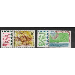 COTE D IVOIRE 1979  EXPO FILATELICA 2  VAL MNH MF53407
