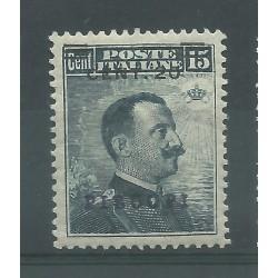 1916 ISOLE EGEO PISCOPI 20 C. SU 15 C. SOPRASTAMPATO NUOVO CENTRATO MNH MF27137