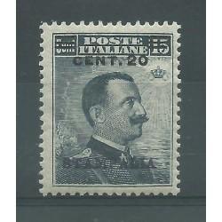 1916 ISOLE EGEO STAMPALIA 20 C. SU 15 C. SOPRASTAMPATO NUOVO MNH MF27159