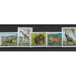 CAMEROON CAMEROUN 1979 ANIMALI SELVAGGI  FAUNA 5 VAL MNH  MF53572