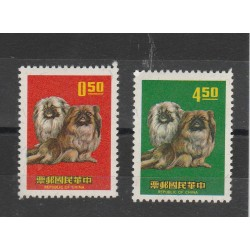 1969 REP OF CHINA TAIWAN FORMOSE  ANNO DEL CANE   2 V MNH MF53736