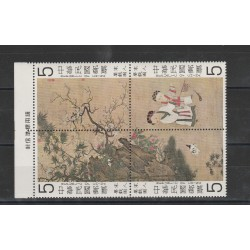 1979 REP OF CHINA TAIWAN FORMOSE QUADRI ANTICHI  4 V MNH  MF53732