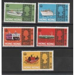 HONG KONG 1968 ELISABETTA II NAVI E BATTELLI 6 V NUOVI MNH YV 230-35 MF53800