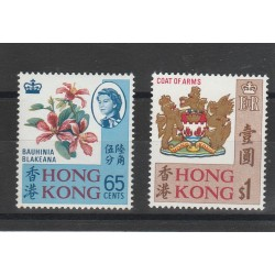 HONG KONG 1968 DEFINITIVA 2 V MNH YV 236-237 MF53801