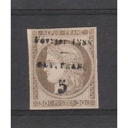 GUYANA FRANCESE GUYANE 1887 ALLEGORIA SOPRAST 1 V SG MF YV 9 MF53791