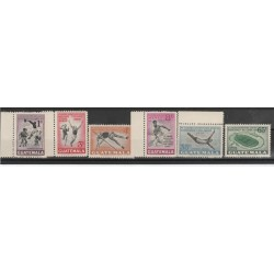 1950 GUATEMALA GIOCHI SPORTIVI 6 VAL MNH  MF53793