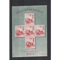 1949 GIAPPONE JAPAN NUOVO ANNO 1BF MNH YV N 26A MF53765