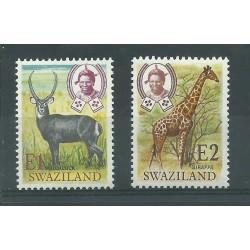 SWAZILAND 1975 FAUNA - ANIMALS 2 V MNH YV N 219/220 MF27286