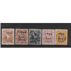 1894 GUATEMALA  SOPRASTAMPATI  5 VAL USATI / MISTI MF53767