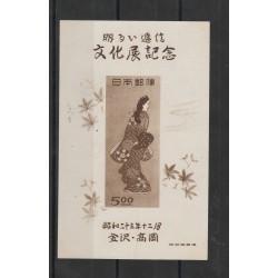 1948 GIAPPONE JAPAN ESPO TAKAOBA E KANAZAWA 1 BF SENZA GOMMA MF53863