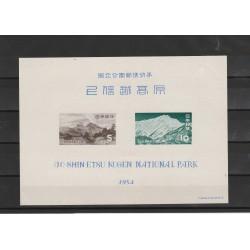 1954 GIAPPONE JAPAN PARCO NAZIONALE DI KOGEN  1 BF YV BF 41 MLH MF53866