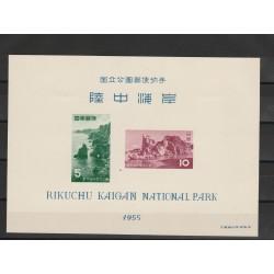 1955 GIAPPONE JAPAN PARCO NAZIONALE RIKUCHU-KAIGAN 1 BF YV N BF 42 MLH MF53849