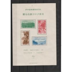 1941 GIAPPONE JAPAN  PARCO TAGITAKA-TAROKO  1 BF  MLH MF53864