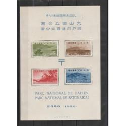 1939 GIAPPONE JAPAN  PARCO NAZIONALE DI DAISEN  1 BF MNH MF53845