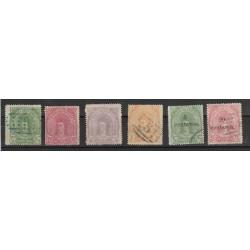 1878 GUATEMALA  TESTA INDIANO  6 VAL USATI / MISTI MF53828