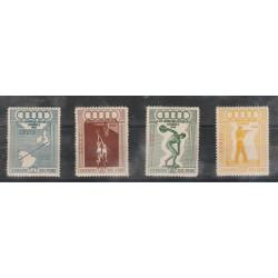 1948 PERU' OLIMPIADI DI LONDRA  4  VAL MLH MF53816