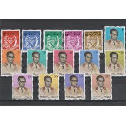 EX CONGO  FRANCESE  1969  ANIMALI STEMMI GENERALE MOBUTO  15 VAL  MNH MF53919