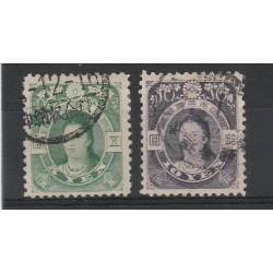 1908 GIAPPONE JAPAN EFFIGE JINGO KOGO  2 VAL USATI YV N 115 - 16  MF53842