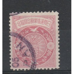 1905 GIAPPONE JAPAN UNIFICAZIONE POSTALE COREO - GIAPPONESE  1 VAL USATO YV N 109  MF53844