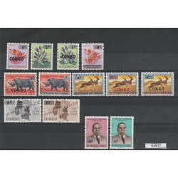 EX  CONGO BELGA 1964  SOPRASTAMPATI  13  VAL MNH  MF53917