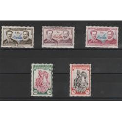 1949 ECUADOR CERVANTES  5 VAL MNH  MF53966