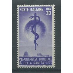 1949 REPUBBLICA ITALIANA ORGANIZZAZIONE DELLA SANITA 1 V MNH MF24995