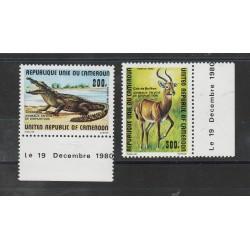 CAMERUM 1981 ANIMALI IN ESTINZIONE 2 VAL  MF53413