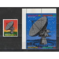 SINGAPORE 1971 STAZIONE SATELLITARE 5 VAL  MNH MF 53989