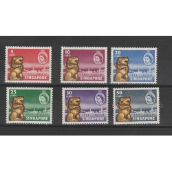 SINGAPORE 1959 NUOVA COSTITUZIONE 6  VAL MNH MF 53997
