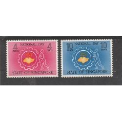 SINGAPORE 1962 FESTA NAZIONALE  2  VAL MNH MF 53985