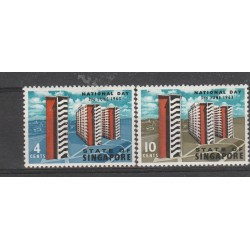 SINGAPORE 1962 FESTA NAZIONALE  2  VAL MNH MF 53993