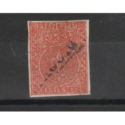 PARMA 1853 -  5 CENT  GIALLO ARANCIO N 1 USATO DIENA MF54124