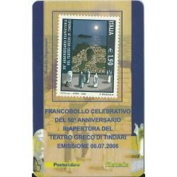 2006 TESSERA FILATELICA 50° RIAPERTURA TEATRO GRECO DI TINDARI MF25751