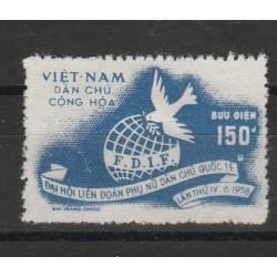 1958 VIETNAM DEL NORD  4° CONGRESSO DONNE VIENNA  1  VAL MLH MF51095