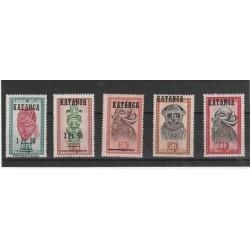 EX COLONIA BELGA  KATANGA  1960  MASCHERE 5 VAL MNH YVERT 18/22 MF54252