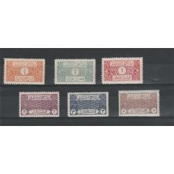 ARABIA SAUDITA 1945 RIUNIONE REALE YVERT N 122-25-  4 V MNH MF50555