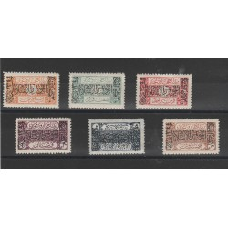 ARABIA SAUDITA 1926 SULTANATO NEDJED CONGRESSO PANISLAMICO  6V MLH MF54330