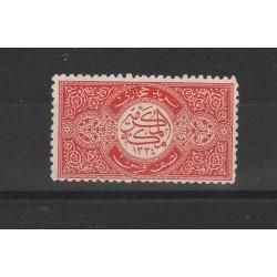ARABIA SAUDITA 1916  REGNO DI HEDIAZ  1 VAL  MLH MF54333