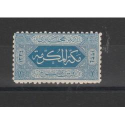 ARABIA SAUDITA 1916  REGNO DI HEDIAZ  1 VAL  MLH MF54334