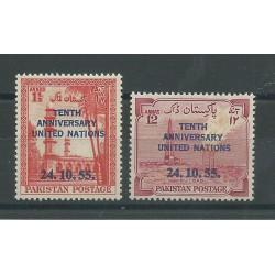 PAKISTAN 1955 ANNIVERSARIO NAZIONI UNITE 3 VALORI MNH MF27443