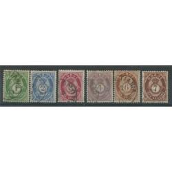 1872 / 75 NORVEGIA NORGE SERIE CORNO DI POSTA OMBREGGIATO 6 V USATI MF50990