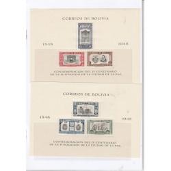 BOLIVIA 1948  FONDAZIONE DI LA PAZ 6 BF  DENT / NON DENT   MNH  MF54451
