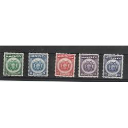 BOLIVIA 1933  STEMMI  5 VAL MLH MF54355