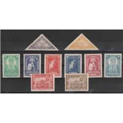 BOLIVIA 1939  VEDUTE VARIE 10 VAL MLH  MF54447