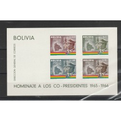 BOLIVIA 1966  INVESTITURA CO PRESIDENTI 1 BF MNH  MF54349