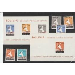 BOLIVIA 1969  CAMPIONATI TENNIS 2 BF 5 VAL  MNH  MF54351