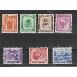 COLOMBIA 1950  UPU  7 VAL MNH MF54411