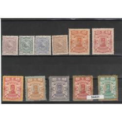 1894 IRAN - PERSIA  LEONE E SCIA  11 VAL NUOVI MNH MF19765